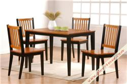 TELSTAR DINING SET (1+4)
